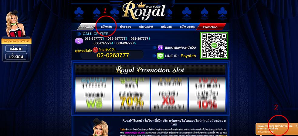 hilo-royal